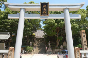 敏馬神社の鳥居