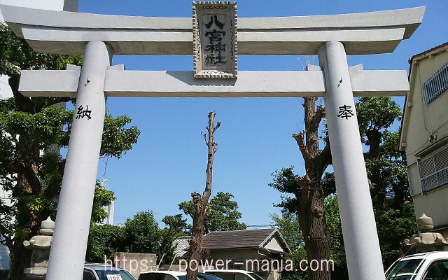 八宮神社の裏手の鳥居