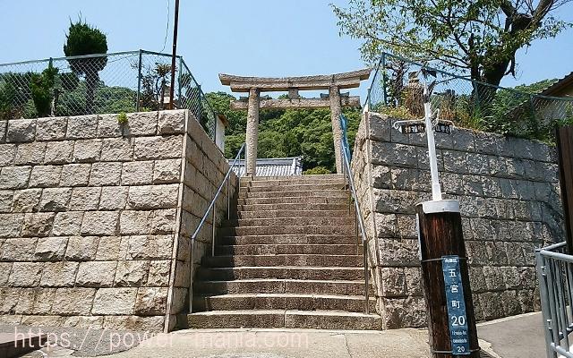 五宮神社へのアクセス・到着
