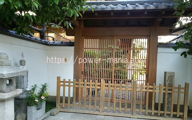 祇園神社から八宮神社へのアクセス・お寺