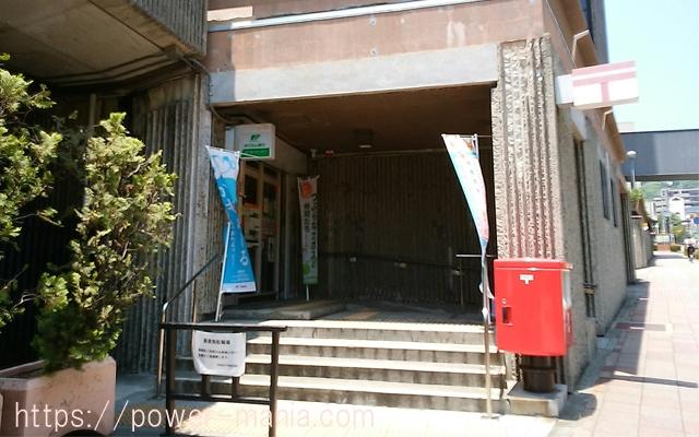 四宮神社へのアクセス・兵庫県庁の郵便局