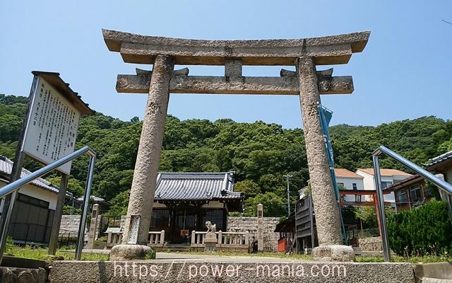五宮神社の石の鳥居前