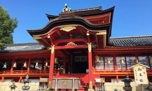 石清水八幡宮の御本社