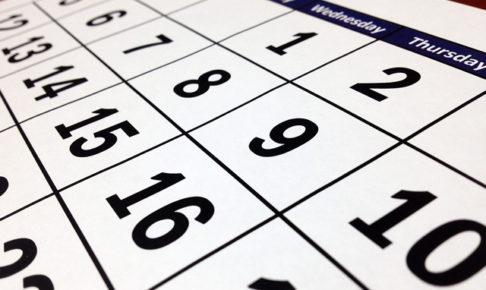 カレンダーの日にち