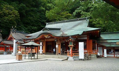 熊野那智大社の本殿