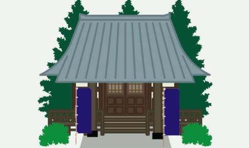 諭鶴羽神社のイメージイラスト