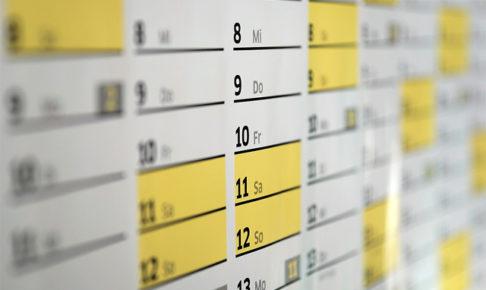 吉日・天赦日のイメージのカレンダー