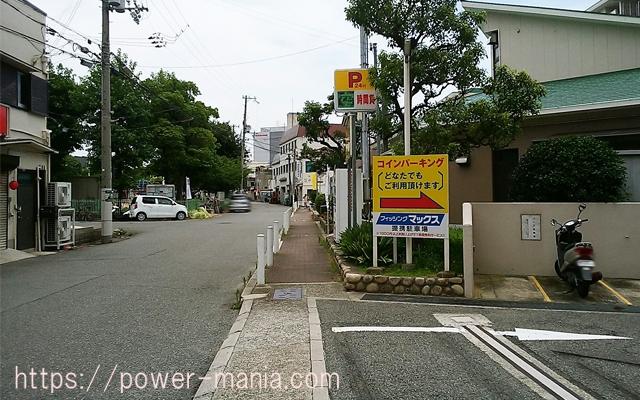 松尾稲荷へのアクセス・道を真っ直ぐに進む