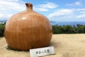 淡路島の玉ねぎのオブジェ