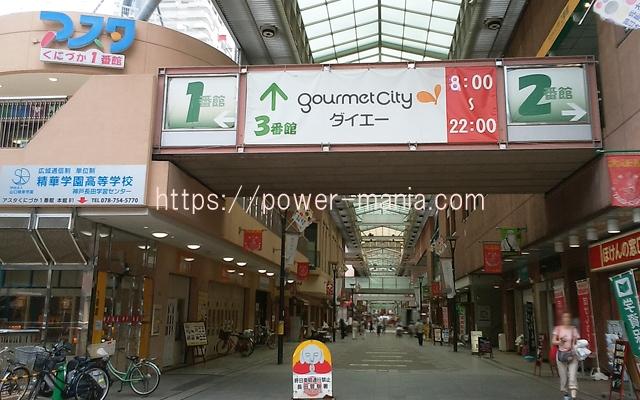 駒林神社への道・アスタ1番館