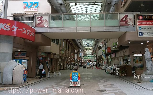 駒林神社への道・3番館