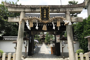 大将軍八神社・鳥居