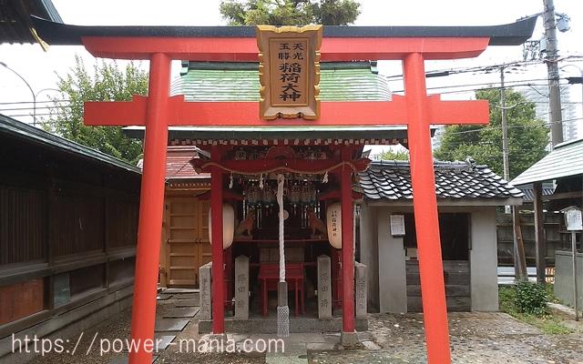 駒林神社の境内にある稲荷社