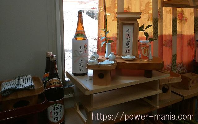 小野八幡神社の摂社・金比羅神社