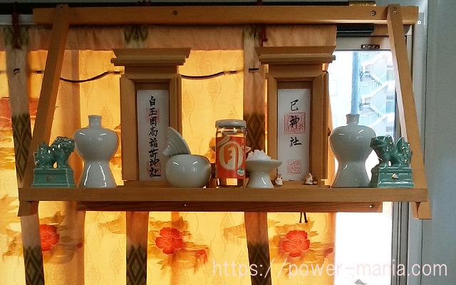 小野八幡神社の摂社