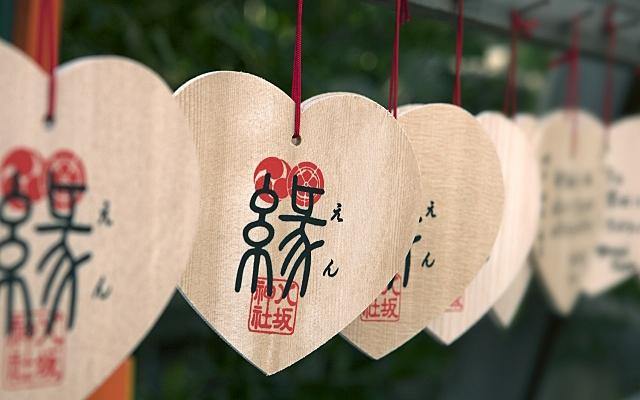 八坂神社のハートの絵馬