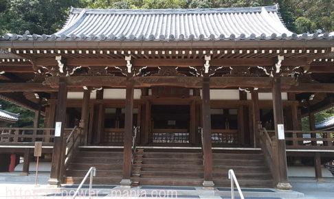 須磨寺の本堂
