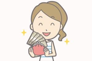 財布を持つ女性のイラスト・金運アップのイメージ