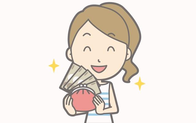 リッチのイメージ・財布を持つ女性