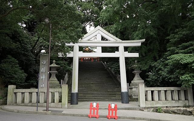 日枝神社の山王鳥居