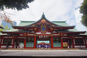 日枝神社の神門