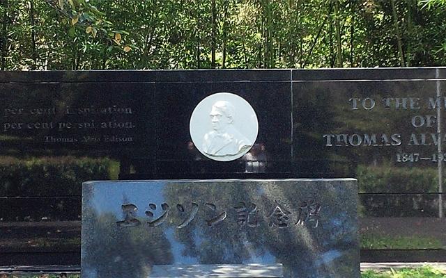 石清水八幡宮のエジソン記念碑