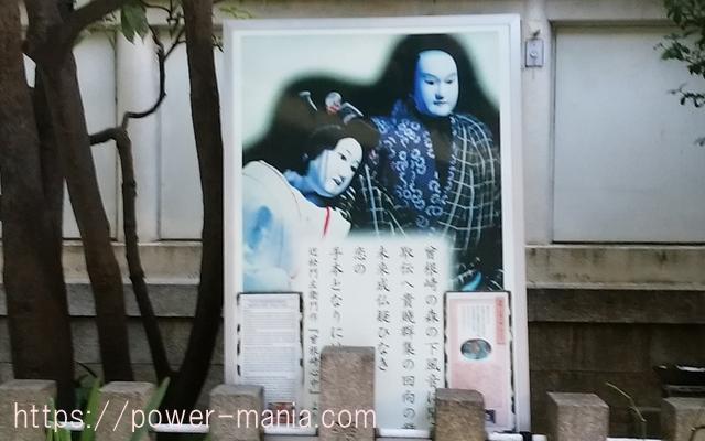 人形浄瑠璃の看板