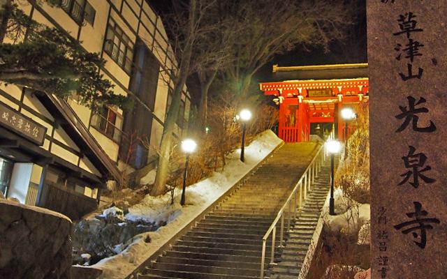 光泉寺の夜のライトアップ