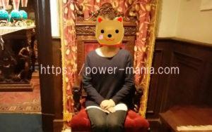 サターンの椅子に座った私