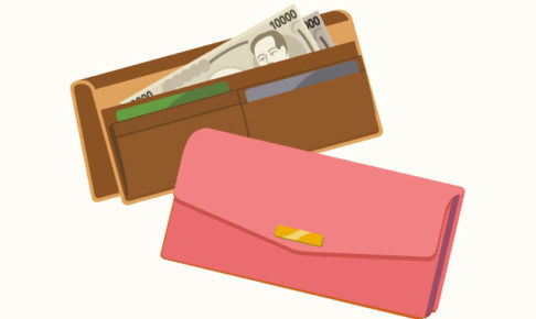 ピンク色長財布のイラスト