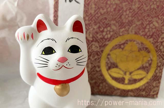 招き猫と御朱印帳