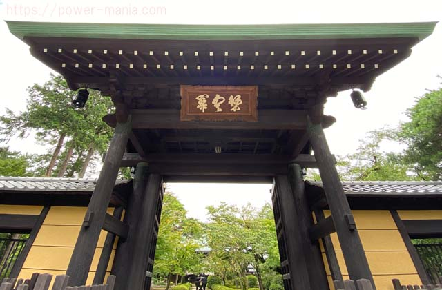 大きな山門
