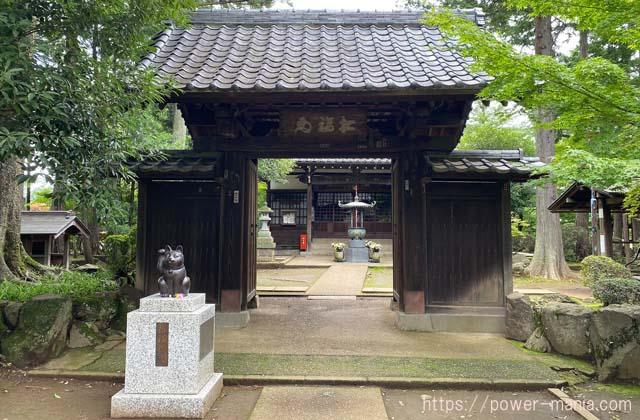 豪徳寺の招福殿