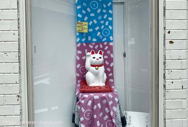 商店街の招福猫児(まねきねこ)