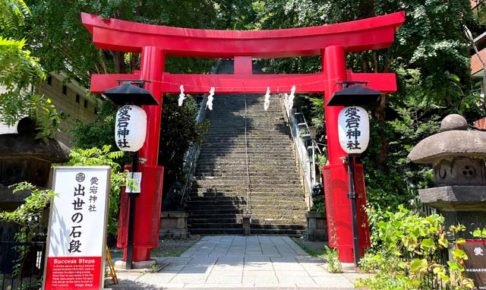 愛宕神社の大鳥居