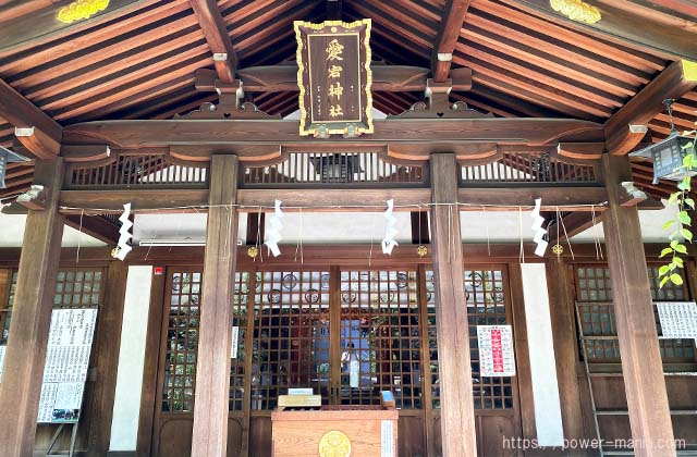 愛宕神社の社殿
