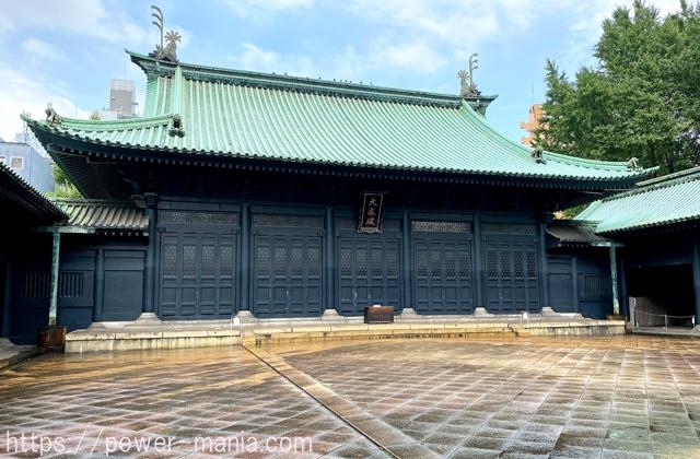 大成殿の前庭