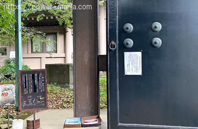 仰高門の扉