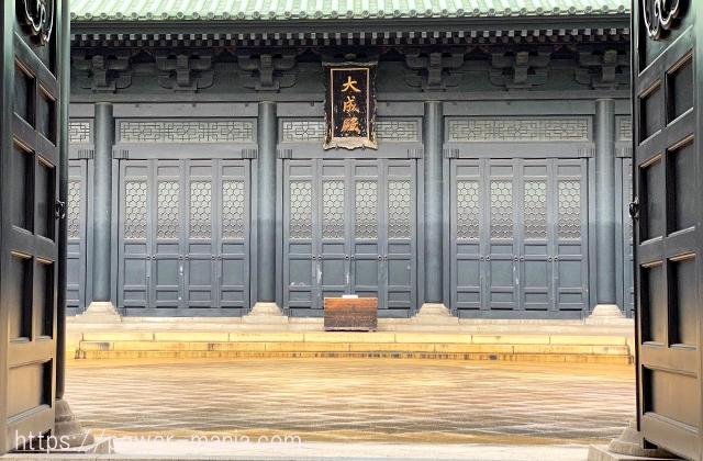 杏壇門と大成殿