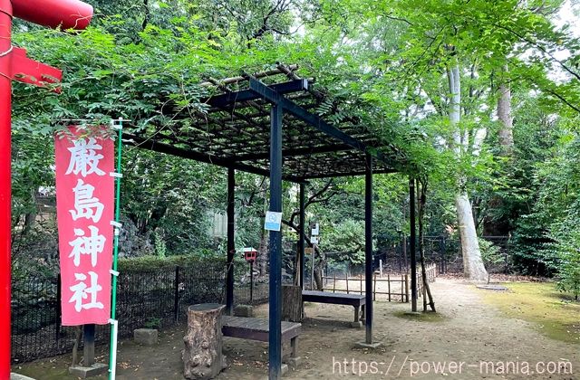 厳島神社の休憩スペース