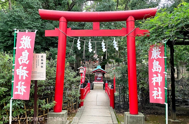世田谷八幡宮の厳島神社