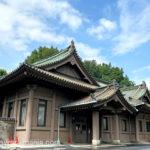 湯島聖堂の斯文会館