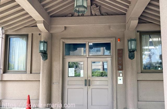 斯文会館の入口