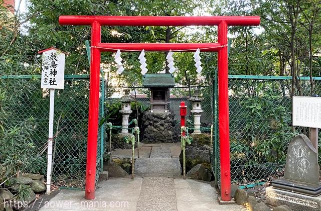 六所神社の厳島神社