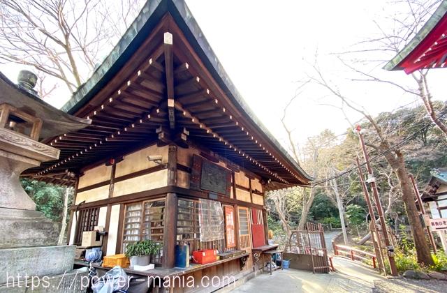 井の頭弁財天の寺務所